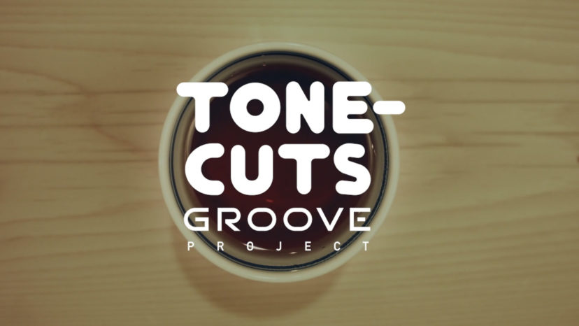"""とんかつDJアゲ太郎 """"Tone Cuts Groove"""""""