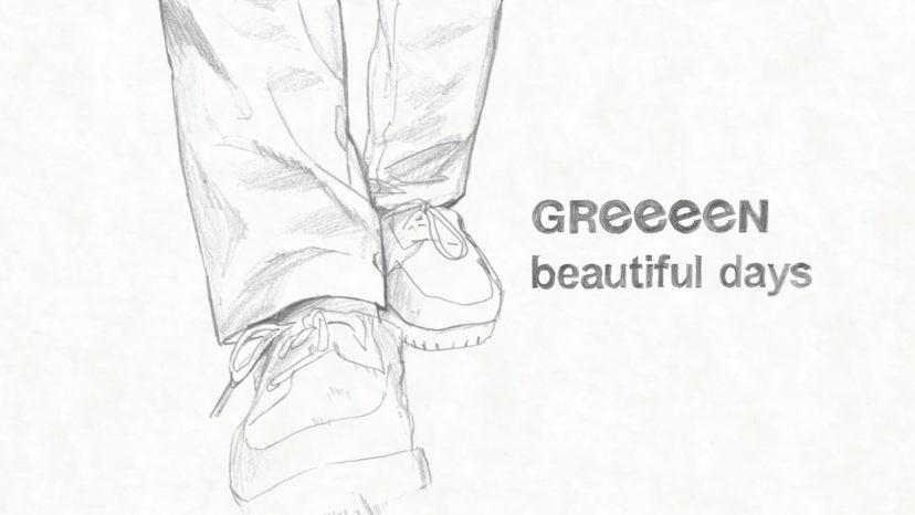 GReeeeN – beautiful days