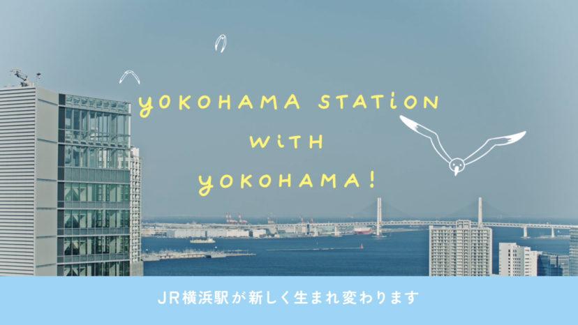 Yokohama Station City